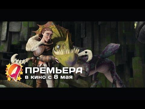 Сегодня для детей в кинотеатрах Казахстана