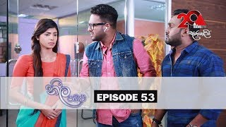 Neela Pabalu Sirasa TV 01st August 2018 Ep 53 [HD] Thumbnail