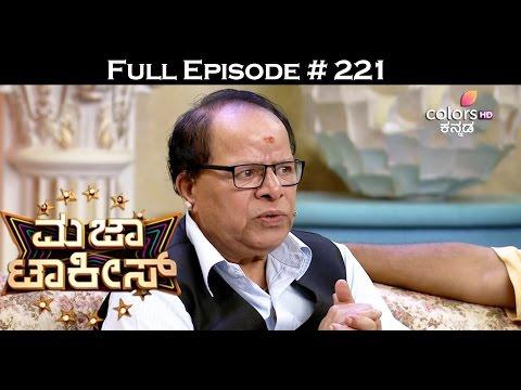 Majaa Talkies - 23rd April 2017 - ಮಜಾ ಟಾಕೀಸ್ - Full Episode