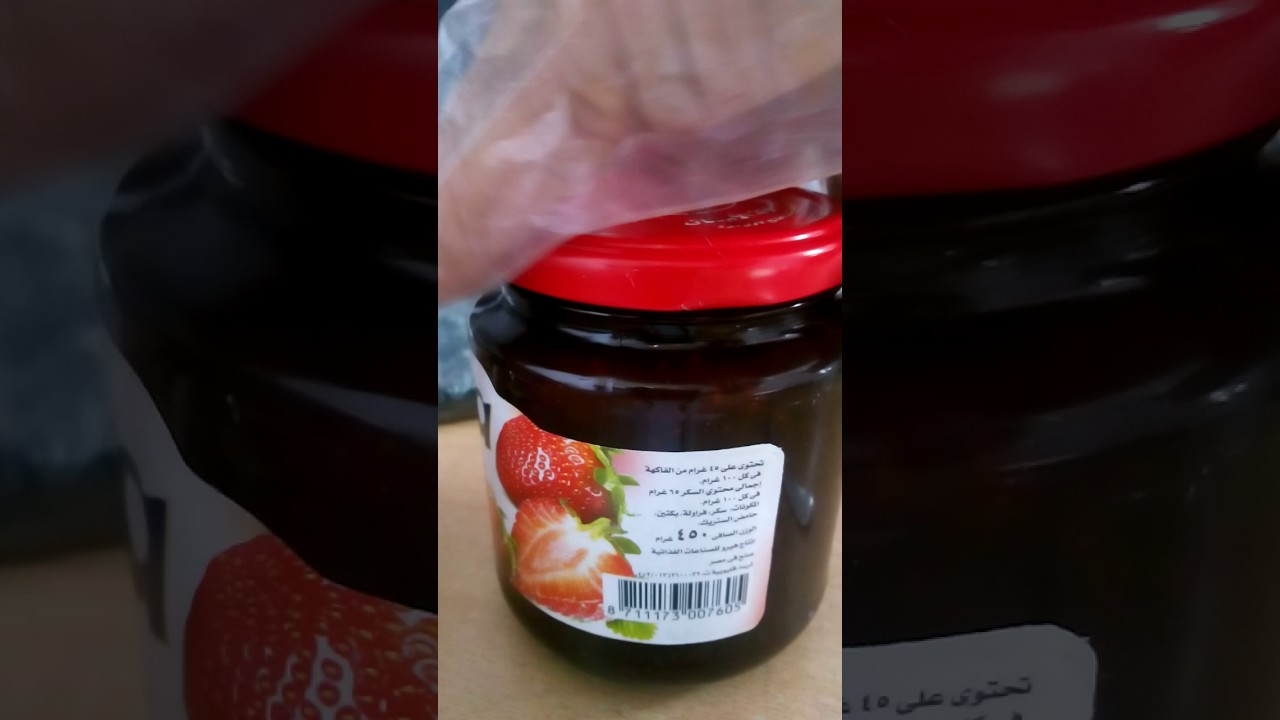 How to open a jam bottle easily