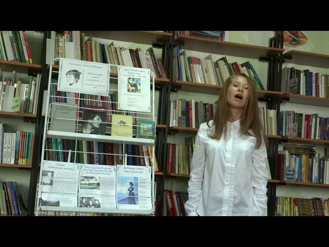 Изображение предпросмотра прочтения – ВикторияЮминова читает произведение «Последнее письмо» А.А.Ахматовой