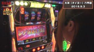【BASHtv】闘竜門 vol.504 《大洋(タイヨー)六甲道》楓☆ thumbnail
