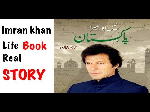 Book Of Imran Khan