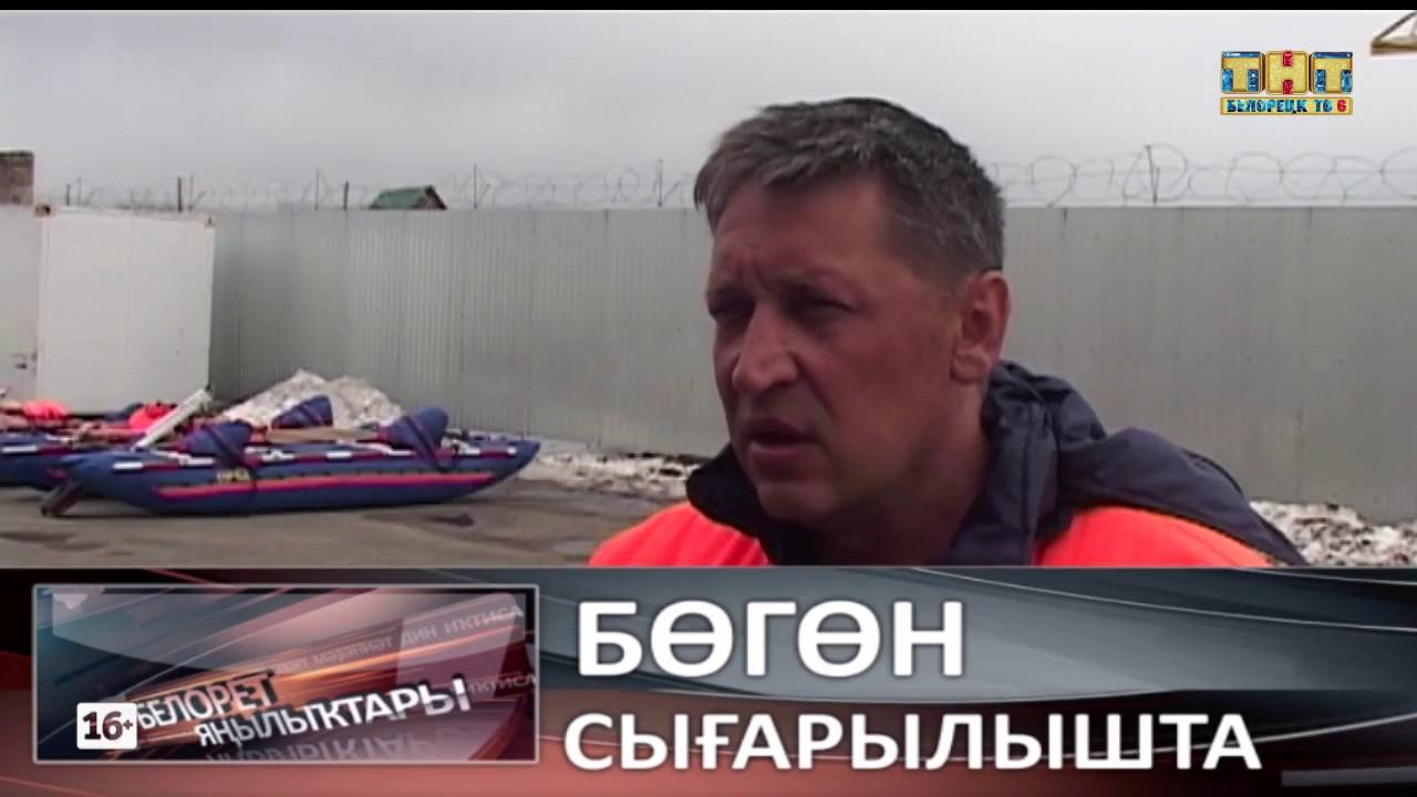 Новости о коллекторах россия 1