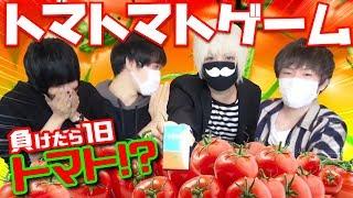 トマトマトマトマトマトマトマトマトマトマトマト チャンネル登録よろし...