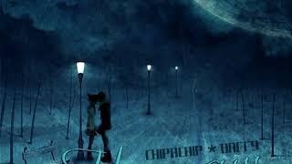 ChipaChip & Daffy - На снег дым. Сингл | Single. Текст песни и ссылка для скачивания в описании.