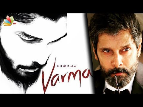 VARMA First Look: Dhruv Vikram In Arjun Reddy Tamil Remake   Latest Cinema News
