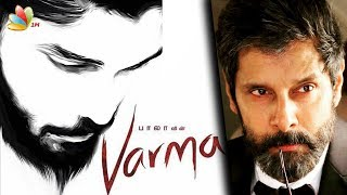 VARMA First Look: Dhruv Vikram in Arjun Reddy Tamil remake | Latest Cinema News
