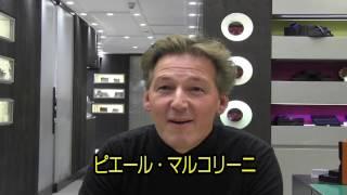 2017年2月1日から東京国際フォーラムに舞台を移して開催される「サロン...
