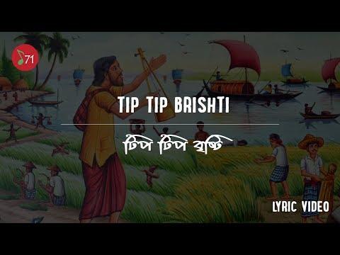Tip Tip Brishti   Sheikh Ishtiak   Lyric Video