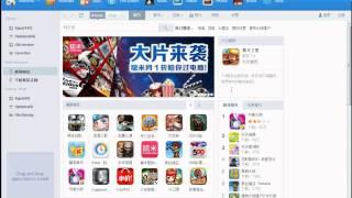 Установка платных приложений на iPhone БЕЗ джейлбрейка