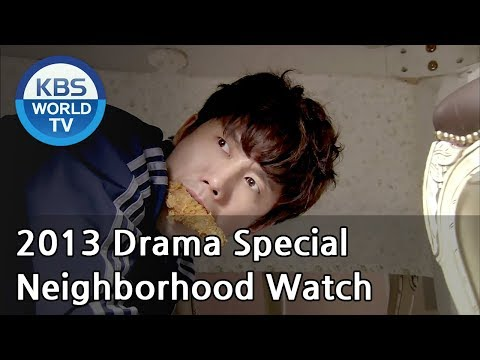 Neighborhood Watch | 불침번을 서라  [2013 Drama  Special / ENG / 2013.08.23]