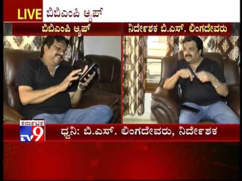 Director Lingadevaru Expresses Problems in BBMP Property Tax Payment System
