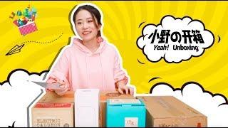 小野好物推荐 Ms Yeah's 6 Travel Gadgets That Foodies Will Love   Yeah! Unboxing