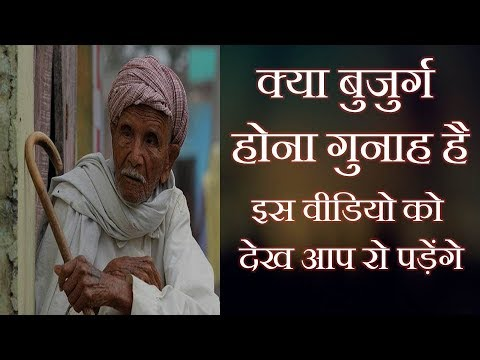 Father Short Film   Ek bujurg baap ki dard bhari kahani   heart touching Story of a father