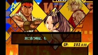 Capcom VS SNK 2 Millionaire Fighting 2001 Gameplay Part 1 (vhs).wmv