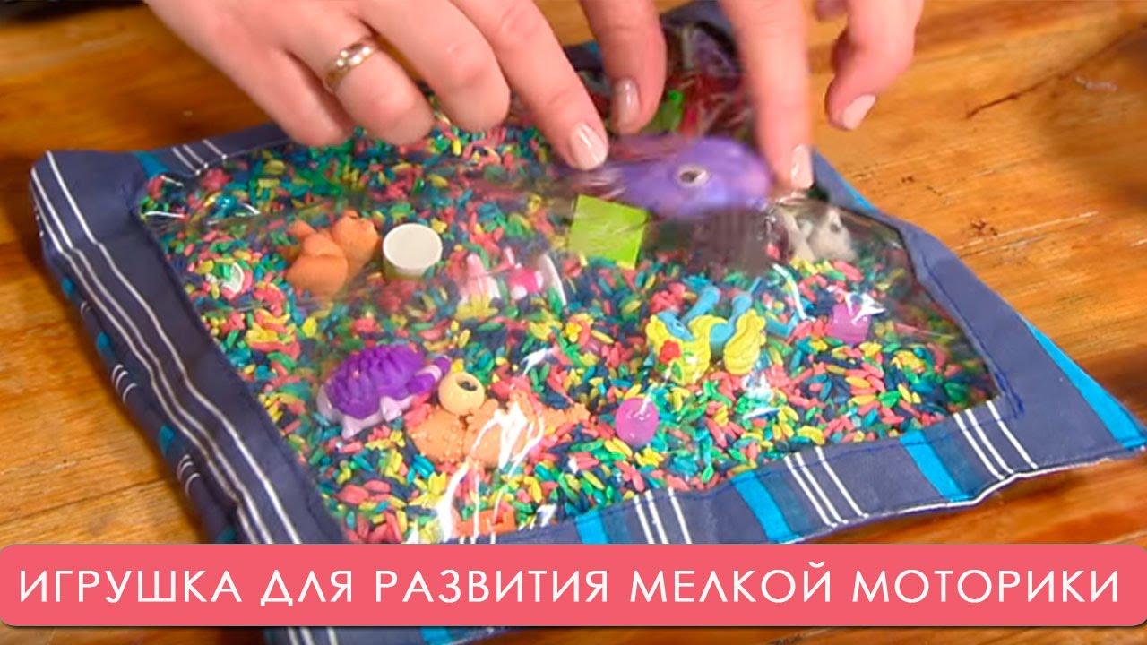 Игрушки для развития ребенка своими руками фото 522