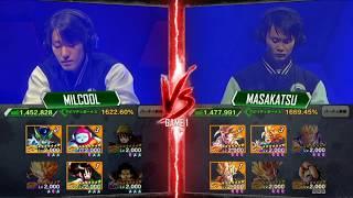 【ドラゴンボールレジェンズ】決勝 ミルクール vs マサカツ SHOWDOWN IN LAS VEGAS final MILCOOL vs MASAKATSU【DRAGON BALL legends】
