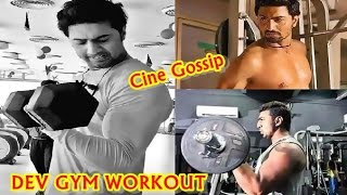 Dev Gym Workout Video | দেব এর শরীরচর্চা | Bengali Actor Dev (Deepak Adhikari) Exercise in Gym