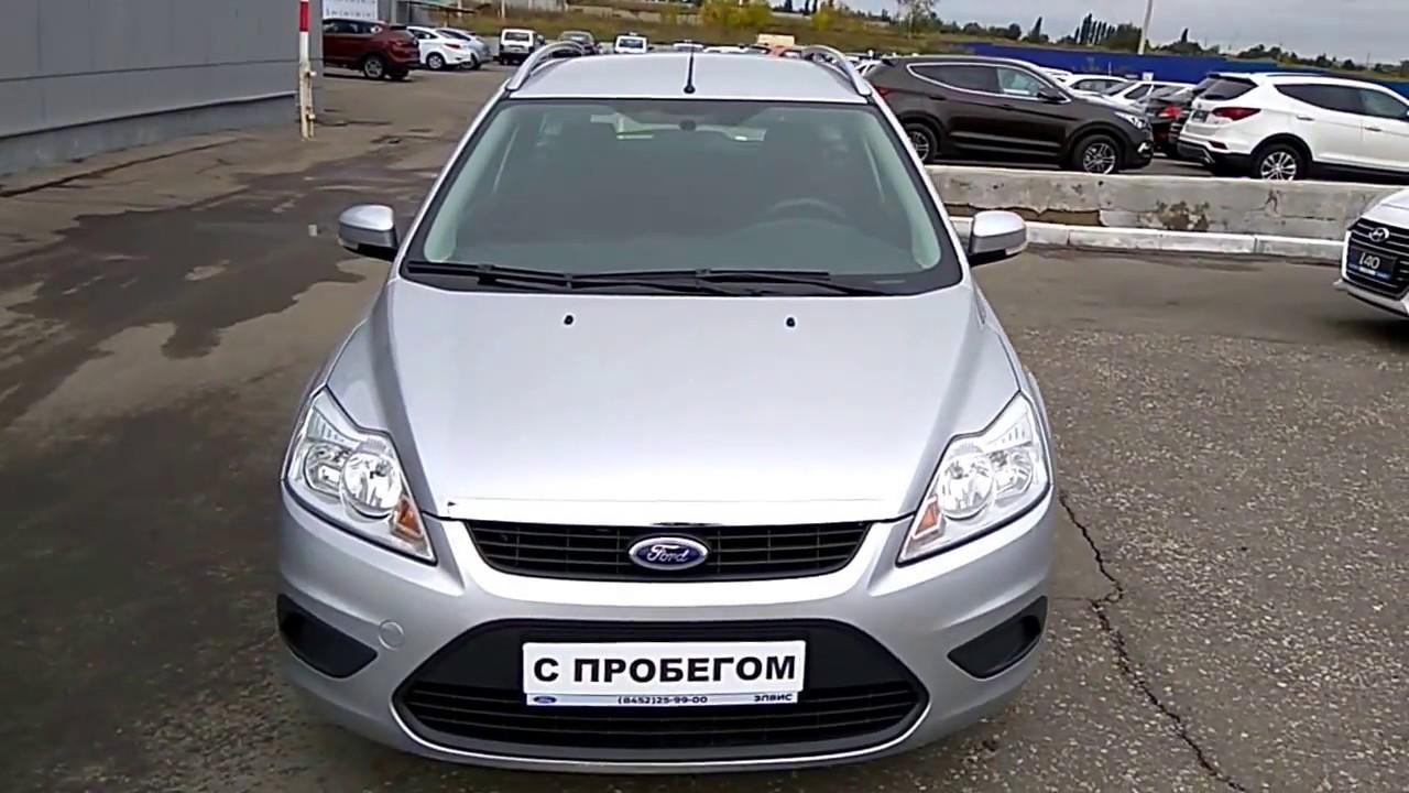 Купить Форд Фокус (Ford Focus) 2013 г. с пробегом в Саратове .
