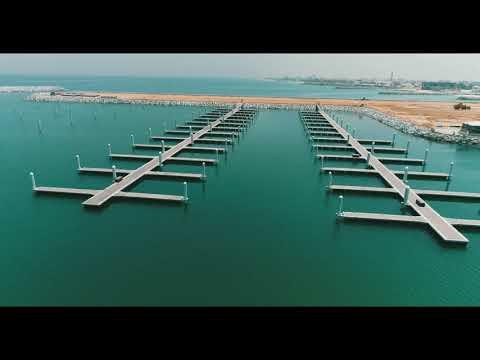 U.A.Q Fishing Port