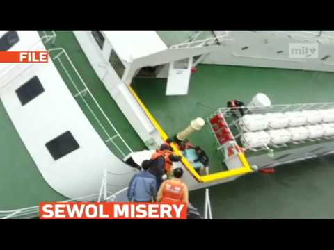 mitv - Video released by South Korea's coastguard shows 69-year-old captain Lee Joon-seok