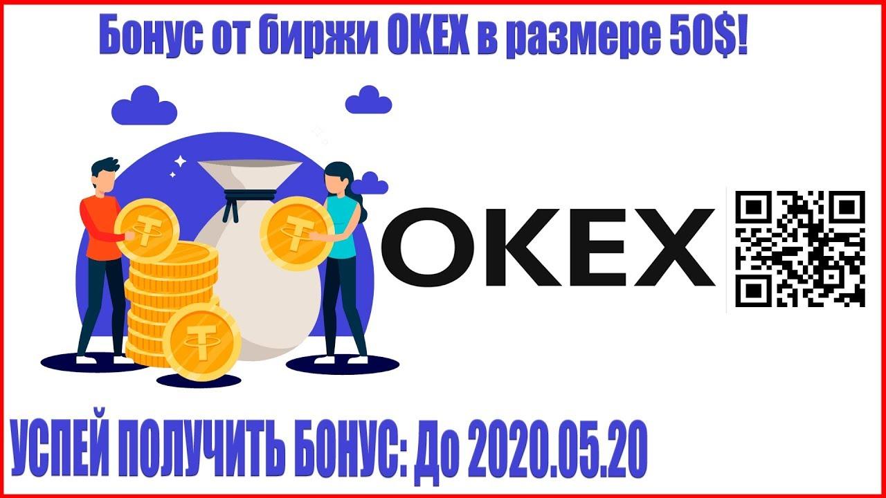 Oikos.cash - Decentralized Finance on Tron 3