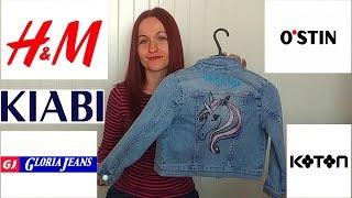 Модная одежда для дочки/Детская одежда/Обзор покупок для дочки.