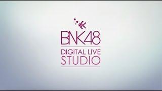 Digital Live Studio (ในความทรงจำ)