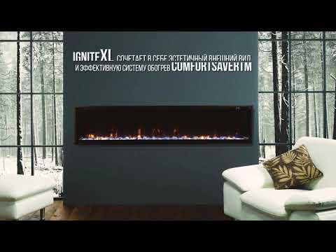 Электрический Очаг Ignite XLF50. Видео 2