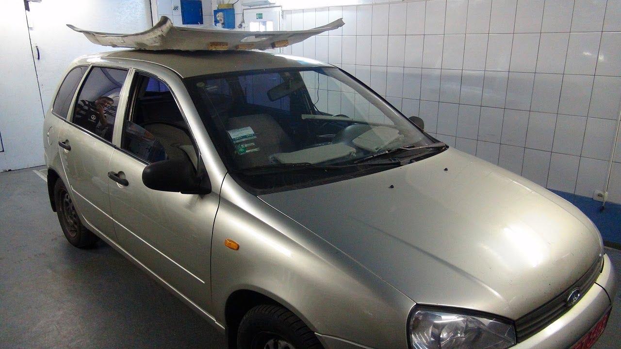 Лада Калина как снять потолок, приклеенный на герметик.