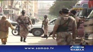 Sindh mein rangers kay ikhtiyarat - News Beat, 12 Dec 2015