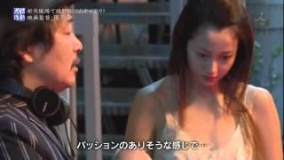 2015年公開 監督 - 園子温 脚本 - 鈴木おさむ、水島力也 原作 - 和久井...