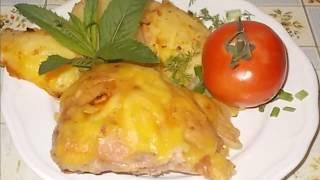 куриные бедрышки под сырной корочкой в духовке с картошкой