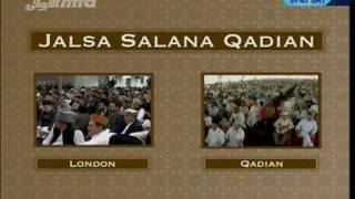 (Urdu) Jalsa Salana Qadian India 2008 - Concluding Address by Hadhrat Mirza Masroor Ahmad