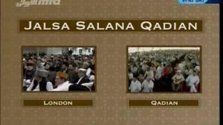 (Urdu) Jalsa Salana Qadian India 2008 - Concluding Address by Hadhrat Mirza Masroor Ahmad