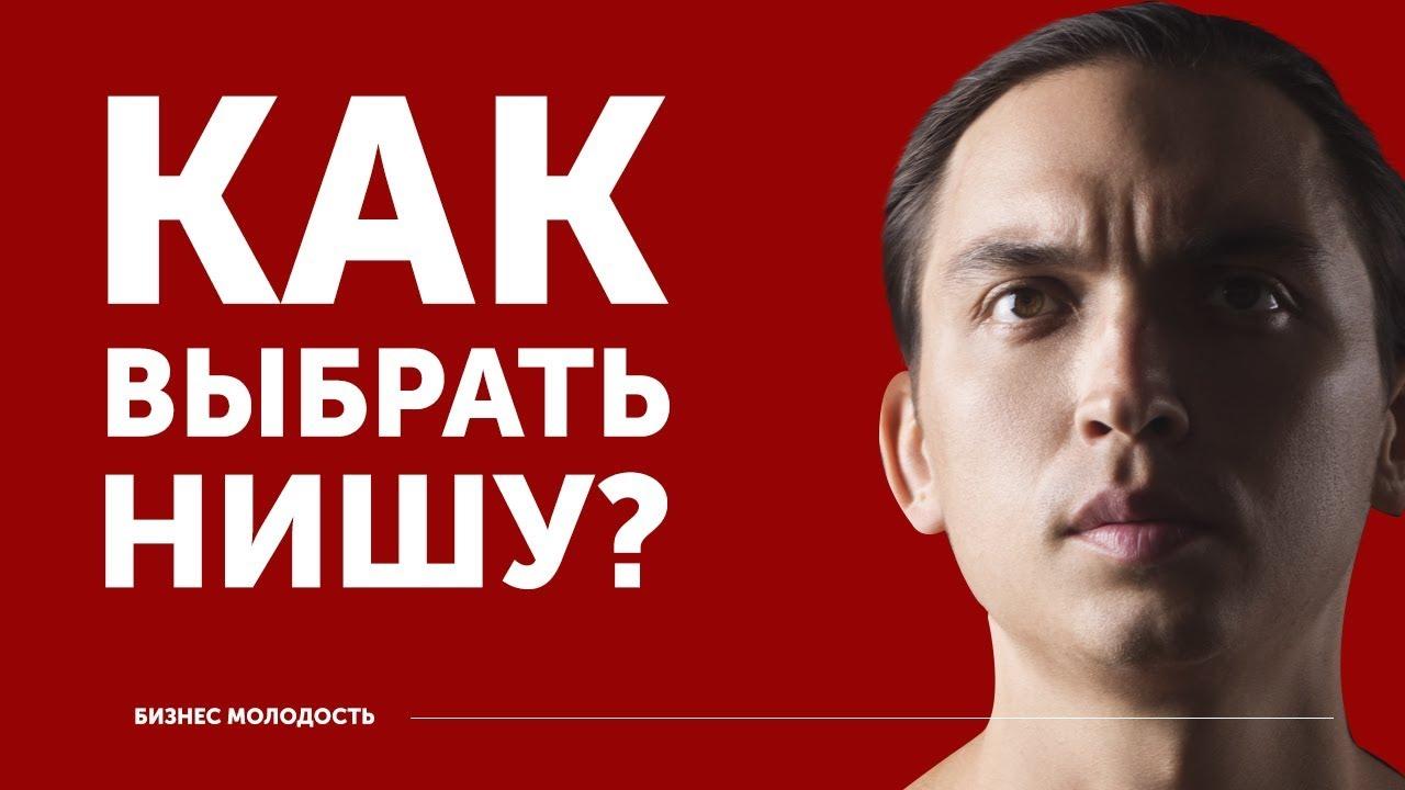 Как получить кредит на 1000000 рублей