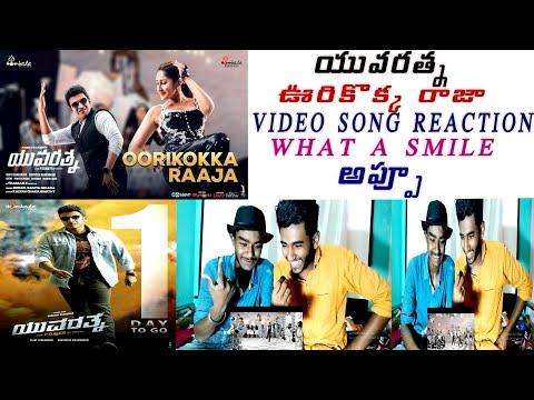 yuvarathna oorikokka raja video song Telugu reaction | yuvarathna telugu | Puneeth Rajkumar