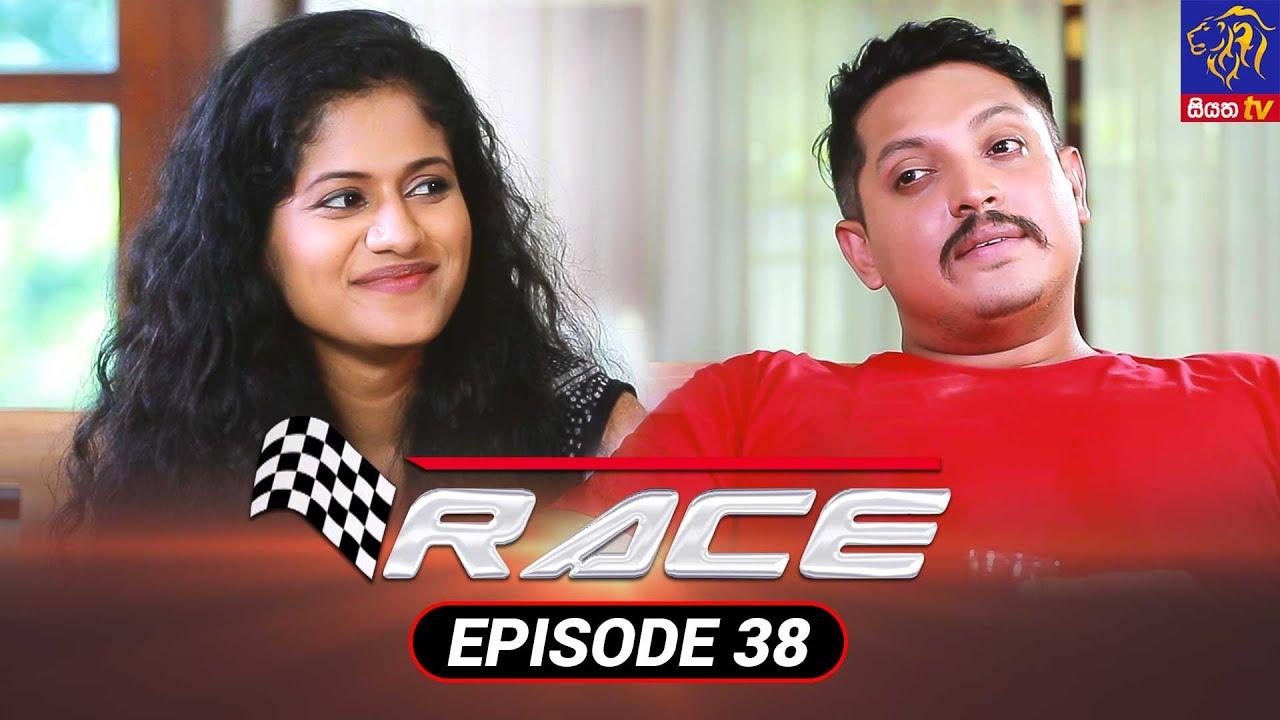 Download Race - රේස්   Episode 38   28 - 09 - 2021   Siyatha TV