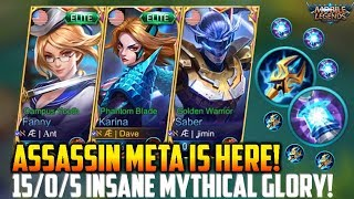 BEST TEAM COMPOSITION TO GO MYTHICS! MOBILE LEGENDS KARINA PERFECT MYTHICAL GLORY GAMEPLAY