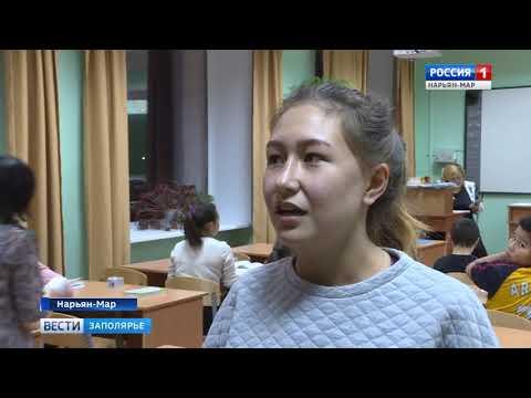 Спасти и сохранить: местные школьники написали олимпиаду по ненецкому языку