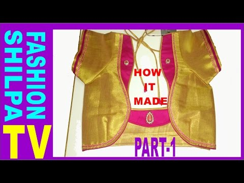How To Make Designer Blouse At Home 16 Part 1 Youtube