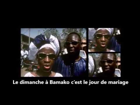 Le Dimanche a Bamako (karaoke)