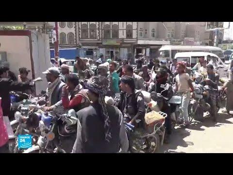 سكّان صنعاء يعانون للحصول على الوقود مع اشتداد حرب الحديدة  - نشر قبل 4 ساعة