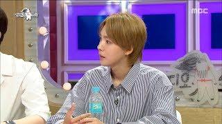 Video [RADIO STAR] 라디오스타 - Kim Jin-woo, suspicion of suspicion brought by 'Morigiri' !!.20170809 download MP3, 3GP, MP4, WEBM, AVI, FLV November 2017