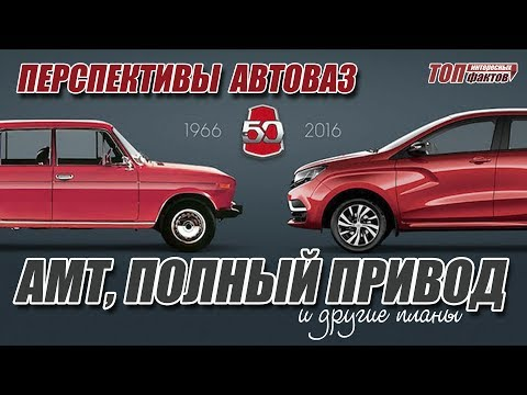 Лада Гранта (2016-2017) - фото, цены, характеристики Lada