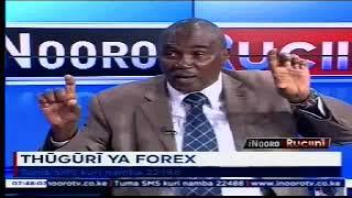Thuguri ya Forex [part 1]