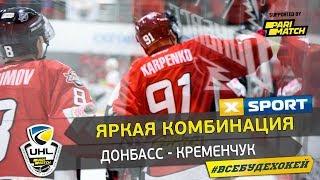Яркая комбинация Костиков - Карпенко