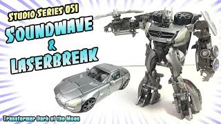 Transformer Studio Series SS-51 Deluxe Soundwave DOTM Review/ SS051 サウンドウェーブ