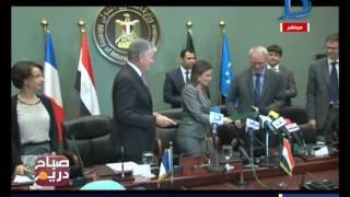 صباح دريم | برتوكول تعاون بين الجانب المصري والفرنسي لانشاء مزرعة رياح لانتاج الطاقة الكهربائية